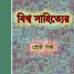 Bishwa Sahityer Shrestha Golpo pdf