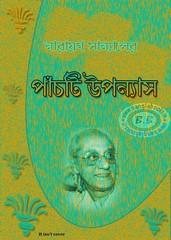 Narayan Sanyaler Panch Ti Upanyas