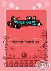 Galpa-Benu by Goshta Bihari Dey