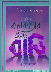 Adim Kolkatar Bhuture Bari O Anyanyo by Baridbaran Ghosh pdf