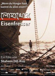 Eisenfresser-cover