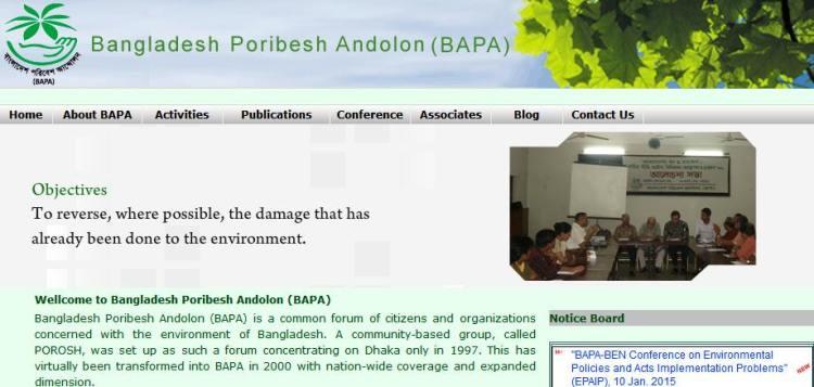 Bangladesh Poribesh Andolon