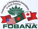 Federation of Bangladeshi Associations in North America (FOBANA)