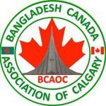Bangladesh Canada Association of Calgary (BCAOC)