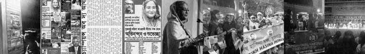 Sheikh Hasina with Bangladeshi community in New York