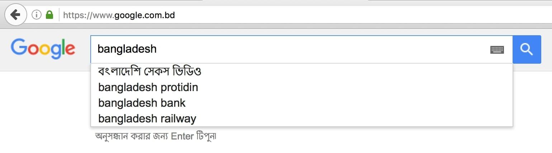 Bangladesh on Google Bangladesh