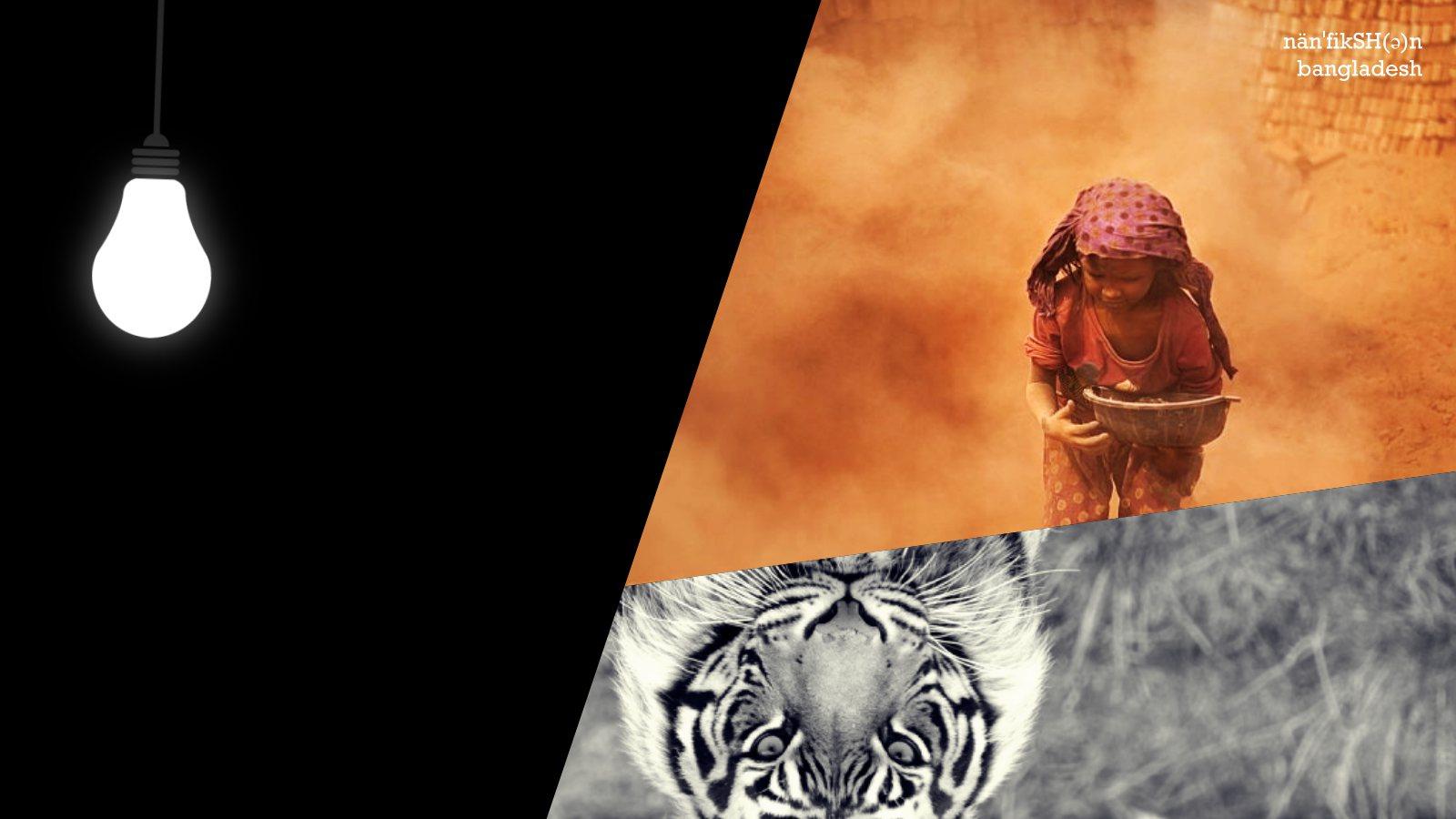 Documentary Films on Bangladesh-Part 8
