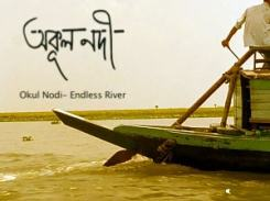 Okul Nodi, Endless River 2012 cover