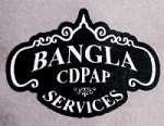 Bangla CDPAP Services