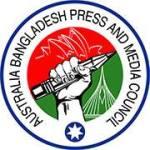 Australia Bangladesh Press & Media Council