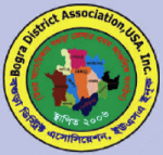 Bogra District Association USA