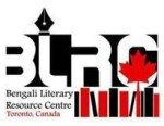 Bengali Literary Resource Centre
