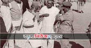 মওলানা আবদুল হামিদ খান ভাসানী জীবনি । পাঠ-০৮