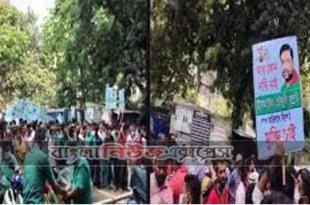 নেতাকর্মীদের সমাবেশ, সম্রাটের মুক্তির দাবিতে আদালত প্রাঙ্গণে