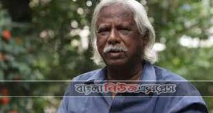 জাফরুল্লাহ: সরকার দেশে ভিন্ন নামে 'বাকশাল' প্রতিষ্ঠা করছে