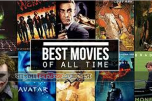 The Ultimate List, Top 100 Greatest Movies of All Time