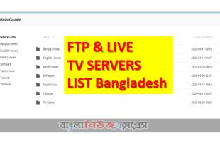 FTP & LIVE TV SERVERS LIST Bangladesh