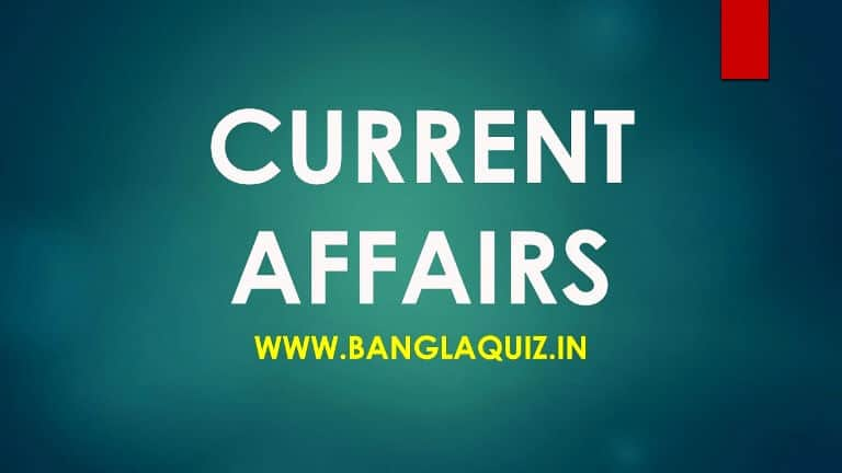 Daily Current Affairs Image