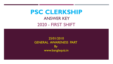 Photo of PSC Clerkship Answer Key 2020 – Shift 1