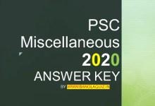 Photo of PSC Miscellaneous Answer Key 2020