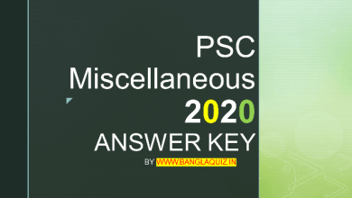 Photo of PSC Miscellaneous Answer Key 2020