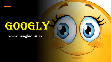 Photo of Googly Quiz – Set 1