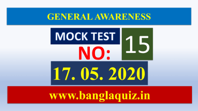 Photo of General knowledge Mock Test 15