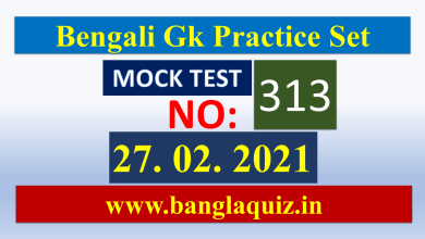 Daily General Knowledge Online Practice Set