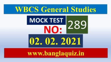 Daily Mock Test No. 289