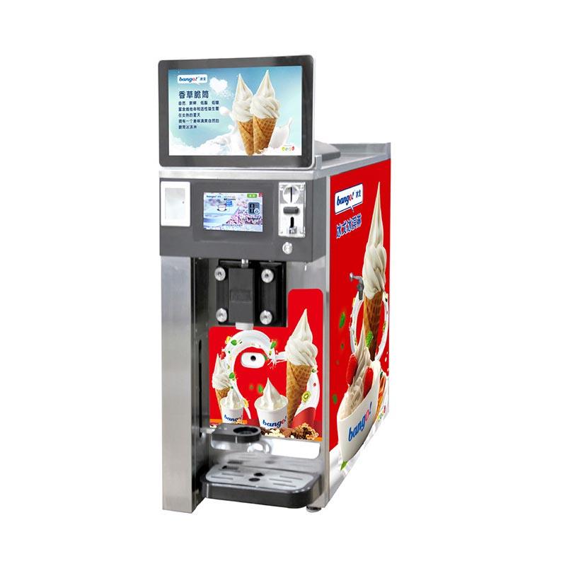 HM116T Table top vending ice cream machine
