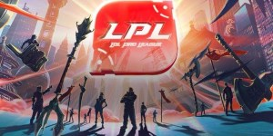 2020 LPL Spring Split