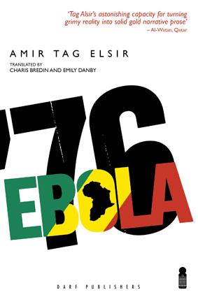 Ebola '76 by Amir Tag Elsir