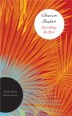 Describing the Past by Ghassan Zaqtan, translated by Samuel Wilder