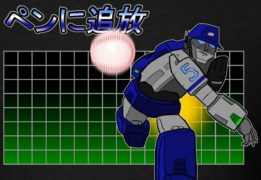 Banished to the Pen baseball pitcher transformer robot