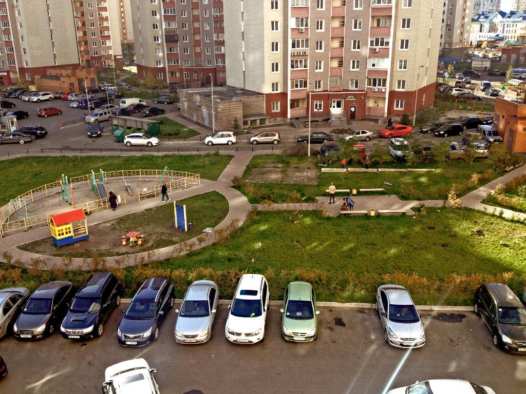kiev parking