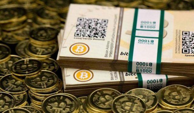 bitcoin-1-e1510668513266.jpg
