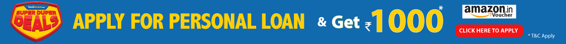 Corporation Bank Personal Loan