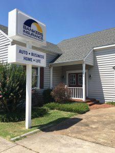 Bedford, VA insurance agency office 3
