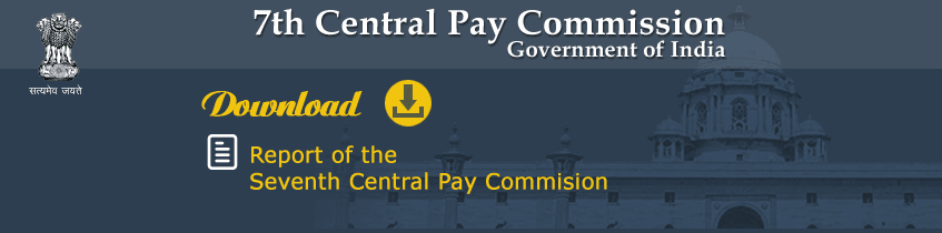 7th Pay Commission Highlights