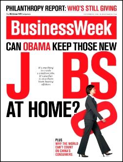 businessweek-magazine