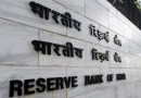 Bankruptcy board, RBI enters into pact for increased cooperation