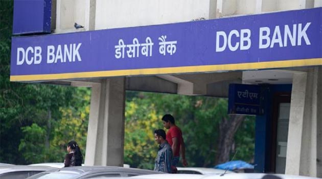 DCB Bank's starts new remittance service