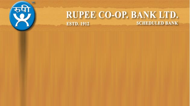 Rupee Bank merger resolution meet
