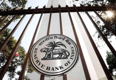 RBI notifies Interest subvention for crop loans