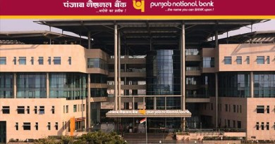 PNB sanctions Rs. 689 cr loan to MSME's