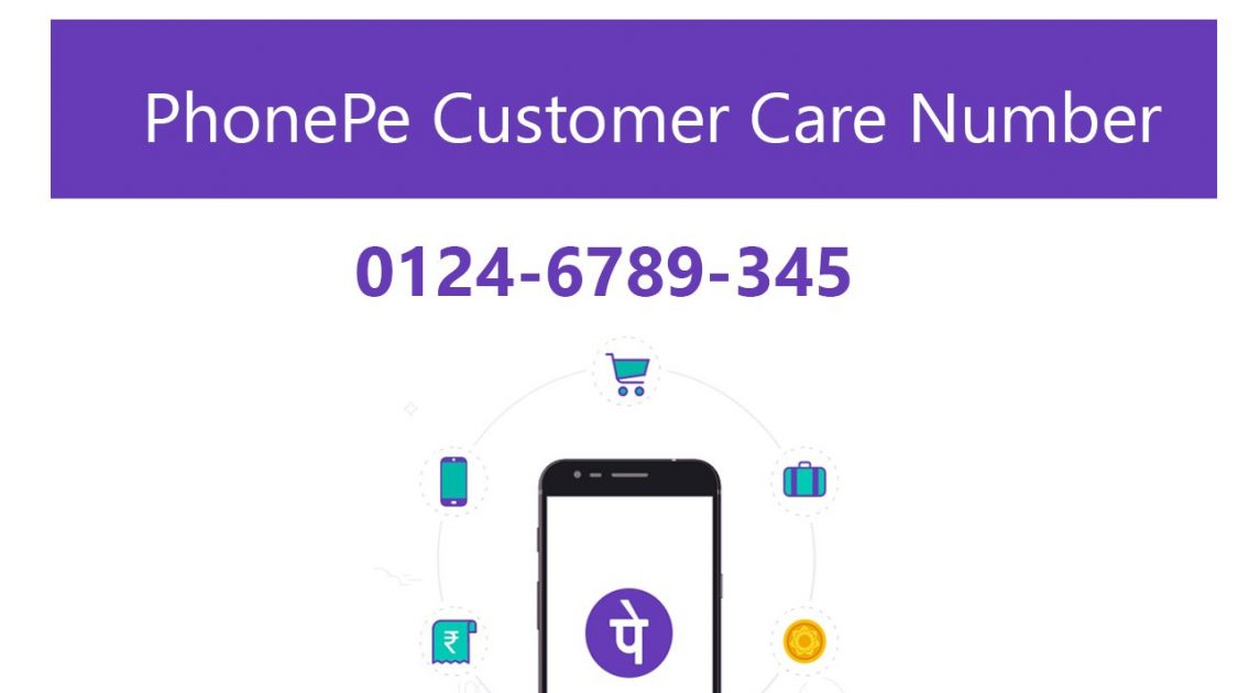 Phonepe customer care number toll free