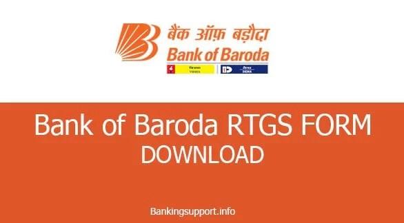 bank of baroda RTGS Form