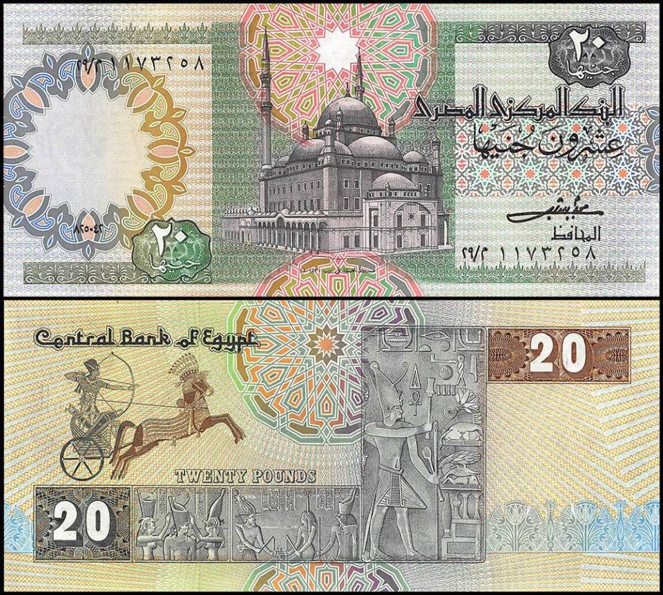 Egypt 20 Pounds Banknote, 1982, P-52a, UNC, Mosque, Pharoah, Chariot