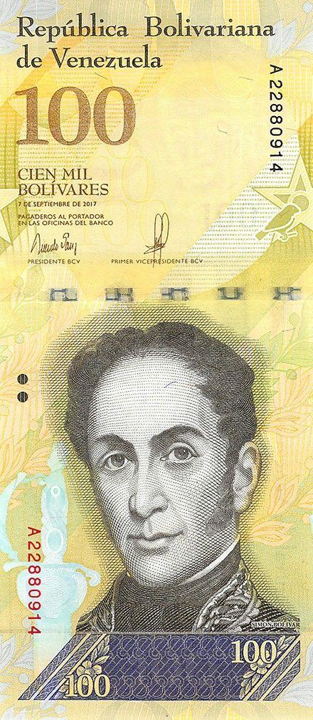 Venezuela 100,000 - 100000 Bolivares Banknote, 2017, P-100, UNC