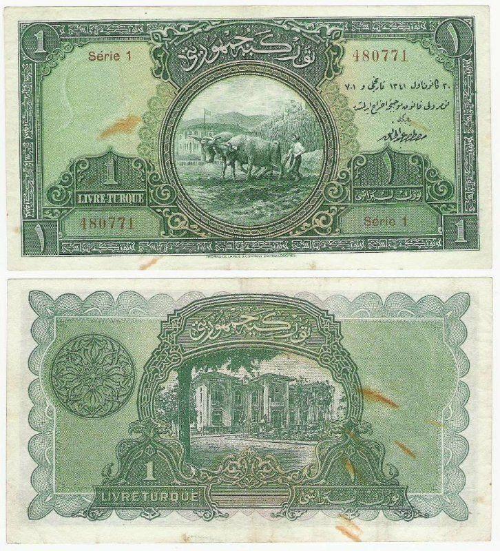 1 Livre Turkey's Banknote P-119a, 1927